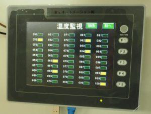 操作モニター(タッチパネル)の開発も可能